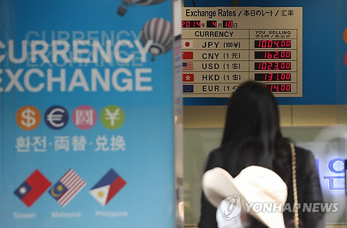 Korean Banks to Launch More Foreigner-Friendly Services