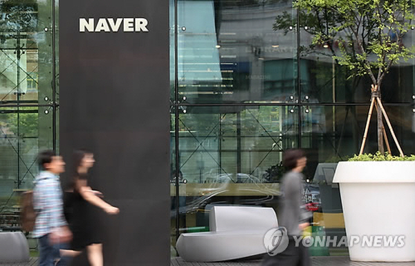 Naver Moves to Defend Users from Investigation Warrants