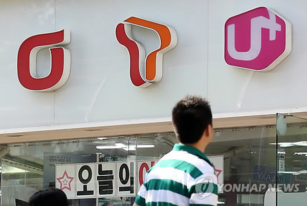 SK Telecom, KT and LG U-Plus will start to delete fingerprint data upon individual phone requests from April 20. (image: Yonhap)