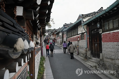 Seoul's Traditional Bukchon Village to Embrace IoT Technologies