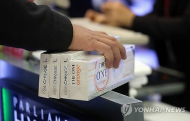 Busan's Tax Revenues Jump Due to Cigarette Buying Spree and Reviving Property Market