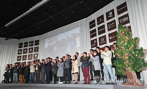 The participating social enterprises will be assessed in categories such as employment, environment, welfare and culture, with their empirical results corresponding to specific financial rewards. (image: Yonhap)