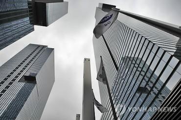 15 pct of Samsung Electronics Execs Quit Job amid Profit Slump