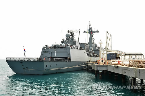 It marked the first time that a Korean diplomatic mission was set up on a warship under operation in the sea. (image: Yonhap)