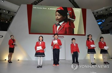 Honda Korea Presents Kids Curators for 2015 Seoul Motor Show Booth