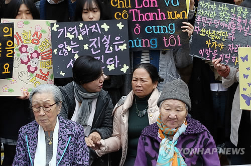 Vietnam War Victims Express Message of Support for Korean Sex Slave Victims