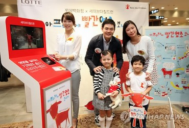 Lotte Depart. Store Holds Campaign to Send 1000 Goats to Africa