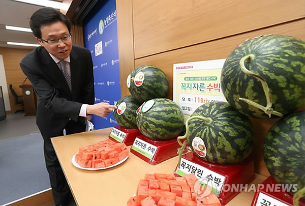 Gov't Tries to Quash Watermelon Misconception