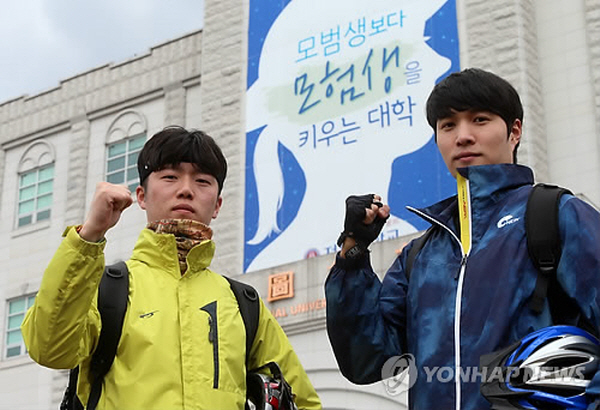 Yi Woo-Chan and Jung Jun-Ho, both 26 years old and majoring in International Trade at Chonbuk National University. (image: Yonhap)