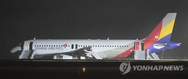S. Korean Passenger Jet Veers off Runway at Hiroshima
