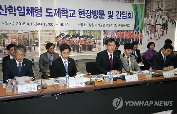 The Minister of Education said that the program would be the foundation for a society which values capacities, not degrees and educational backgrounds. (image: Yonhap)