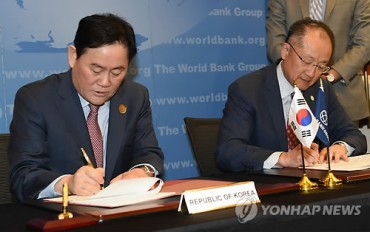 S. Korea Pledges US$300 mln to World Bank's Developing Nation Program