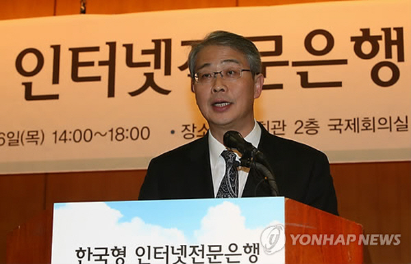 FFSC Chairman Yim Jong-yong said that it is time to consider lifting the restriction that draws a clear line between the industrial and financial sectors. (image: Yonhap)