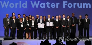 World Water Forum Ends with Pledge to Boost Int'l Cooperation