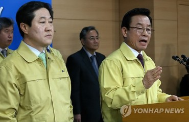 Seoul Announces Plans to Retrieve Sunken Ferry