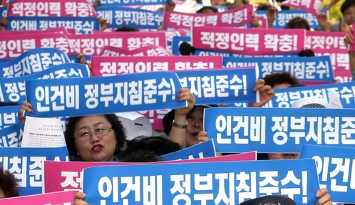About 260,000 unionized workers joined the one-day walkout launched in 2,829 work places across the country, including 60,000 government employees and 10,000 teachers. (image: Yonhap)