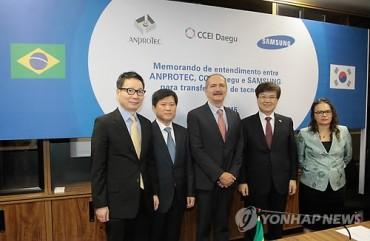 Samsung to Foster Brazilian Startups