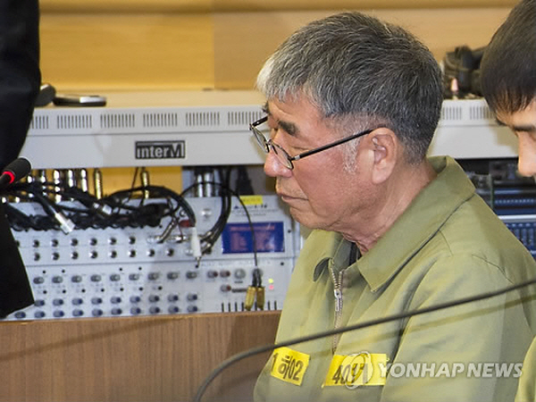 Sunken Ferry Captain Gets Life Imprisonment for Murder