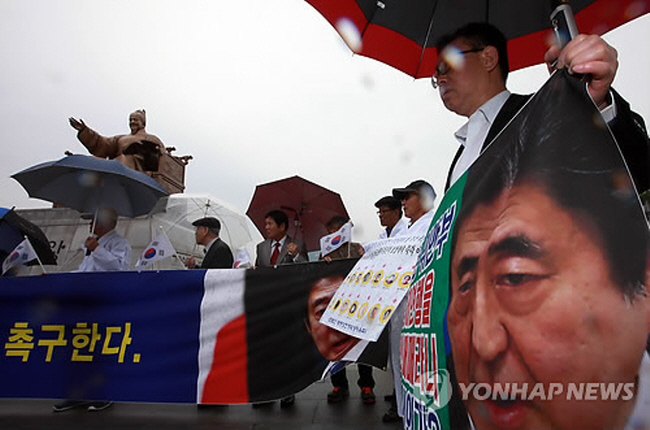 Family members of the Koreans who were forced to carry out dangerous tasks for Japanese companies during the war protested Abe's upcoming speech. (image: Yonhap)