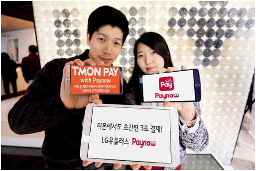 TMON Pay Attracts 200,000 Subscribers in its First Month