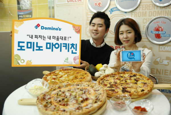 Domino's DIY Pizza Delivery App Will Free You from Unwanted Toppings
