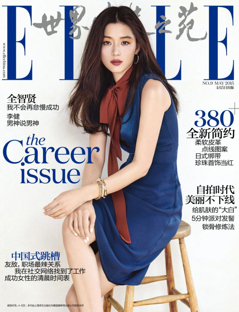 "Jun rose to Asianwide stardom last year for her lead role in the South Korean drama series ""My Love from the Stars"" along with actor Kim Soo-hyun. (image: Elle Korea)"