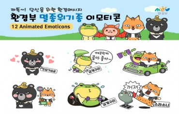 KakaoTalk Emoticons to Feature Endangered Animals