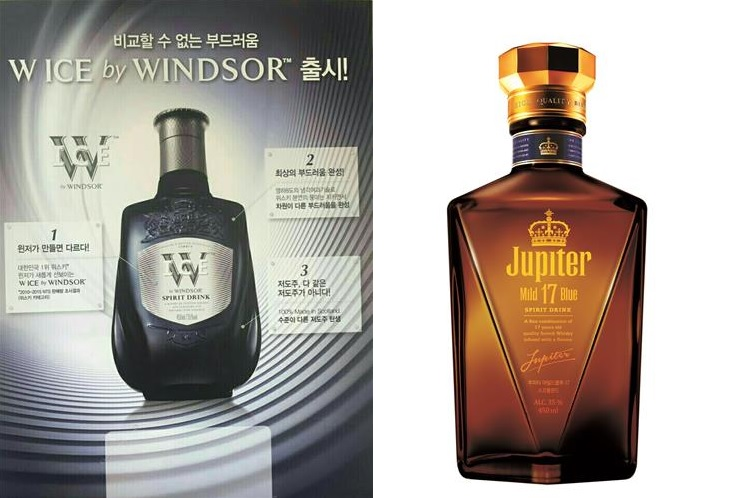 With the new trend in low alcohol whiskeys, Diageo launched its 35 percent 'Windsor W Ice' last month, while Lotte Liquor launched its own 35 percent 'Jupitor Mild Blue.'