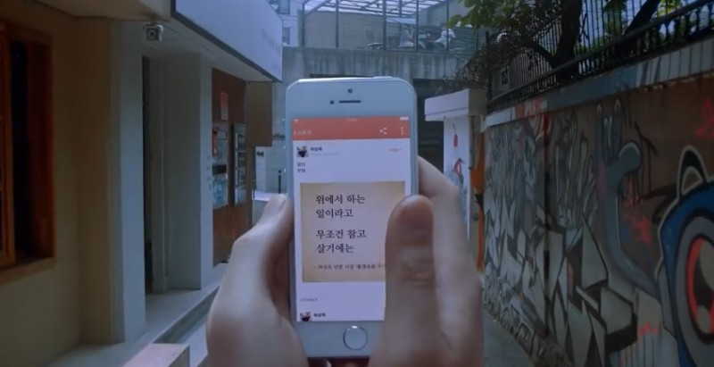 KakaoStory, Most Popular SNS in S. Korea