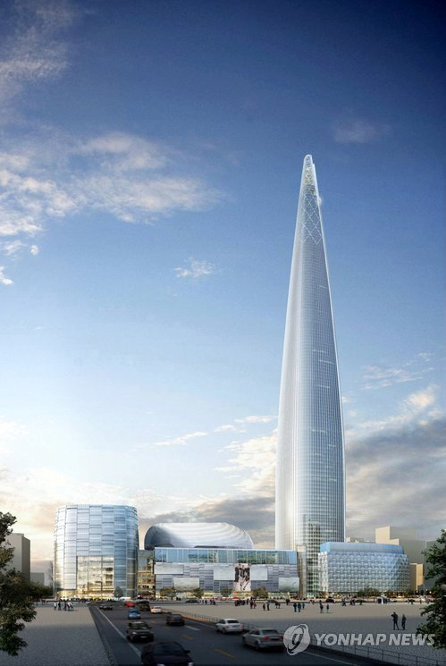 lotte tower_02