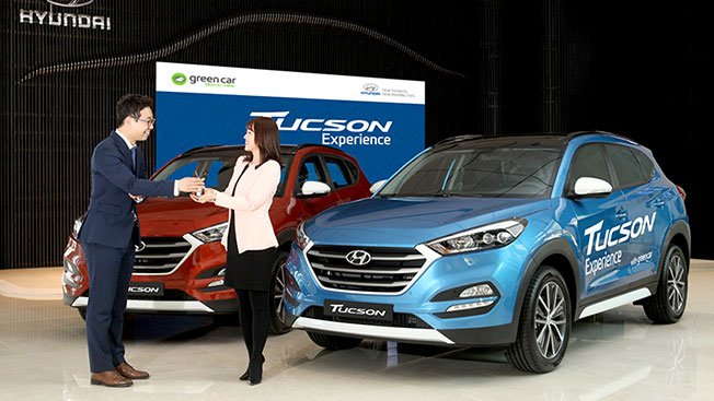 Hyundai Offers New Test Drive Concept for its All New Tucson