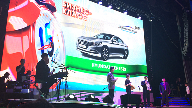 3 Models Of Hyundai Kia Win Car Of The Year Awards In Russia Be