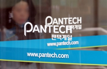 Ailing Pantech Gets 2nd Chance, But Faces Bumpy Road