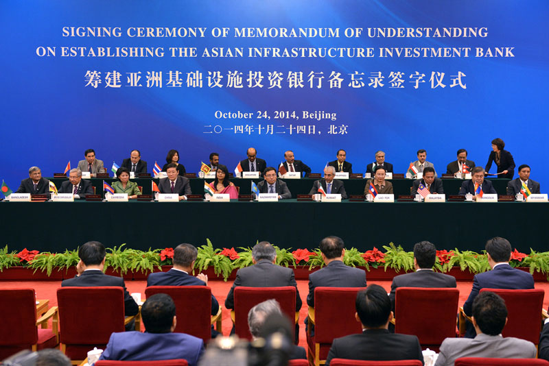 The Memorandum of Understanding on Establishing the Asian Infrastructure Investment Bank was signed in Beijing last year. (image: AIIB)
