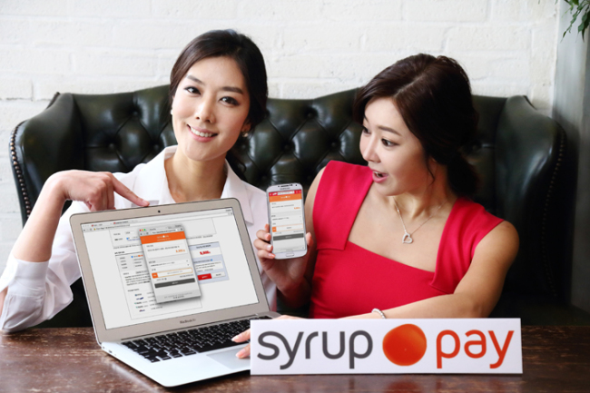 Its Syrup Pay operates on a password-based system for which a customer only needs to set a six-digit code to identify him or herself when logging on to an online site. (image: SK Planet)