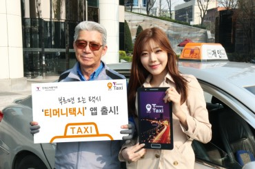 T-Money Releases Taxi Reservation App with Real Time Taxi Tracking