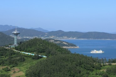 Wando Designated Best Green City Brand by Korean Customers