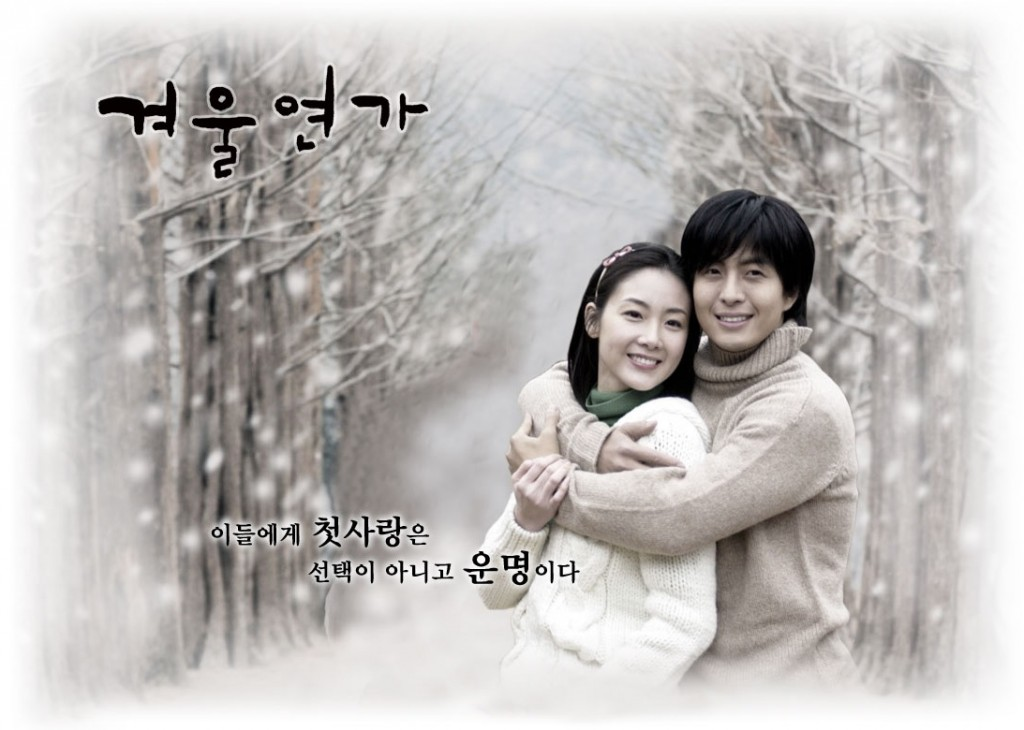 "Broadcast on KBS 2TV from January to March in 2002, ""Winter Sonata"" was a big hit at home for its story of sad but pure love, beautiful visual images, catchy music and fresh fashion styles. (image: KBS)"