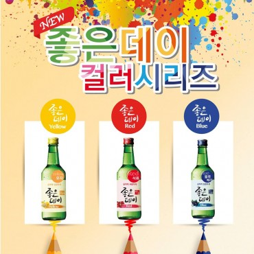 Muhak Sells 2 Million Bottles of Soju Fruit Cocktails for a Week