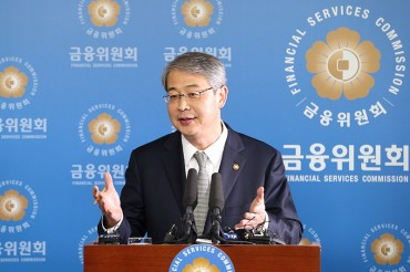 Korea Takes Transparent, Lawful Action on Lone Star Case