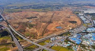 Samsung Electronics Breaks Ground on Pyeongtaek Chip-production Line