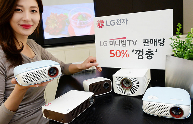 The MiniBeam projectors embedded with TV tuners enable users to watch TV anywhere using an exterior antenna. (image: LG Electronics)