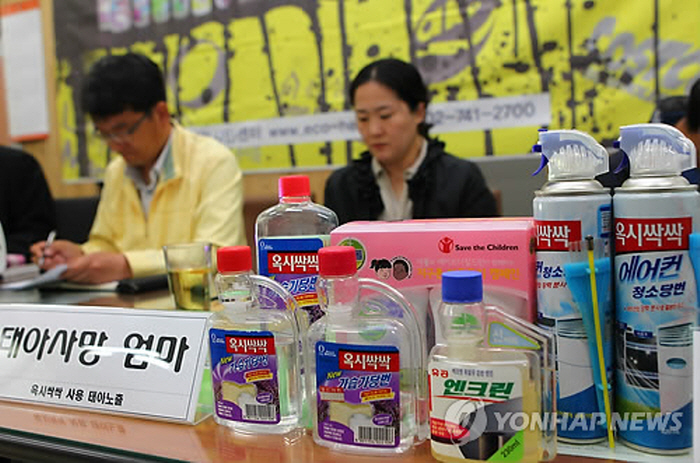 The association of the victims and the Asian Citizen's Center for Environment and Health held a press conference on May 6 to talk about their plan to visit the company, whose 'Oxy Sak Sak' product was reported to have caused the biggest damage. (image: Yonhap)