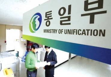 S. Korea to Spur Civilian Inter-Korean Exchanges