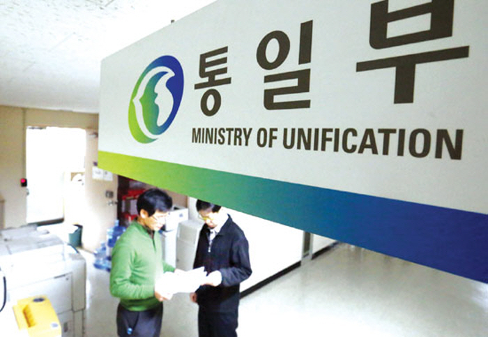 The Ministry of Unification said that Seoul plans to take stern actions against the North's provocation while it will encourage civilian groups to boost exchanges with North Korea. (image: Yonhap)