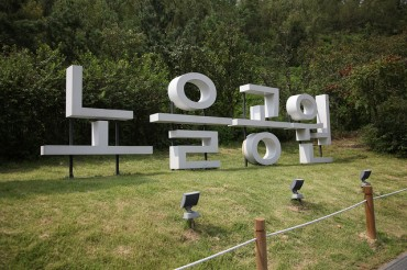 Seoul City to Set Up 5060 Forest Established, Managed by Seniors