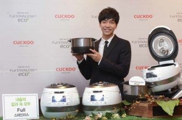 Cuckoo Rice Cookers Enjoy New Fame in North Korea