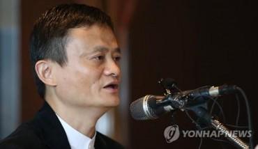 """Fakes 'Inevitable' Part of Economic Growth""… Jack Ma"