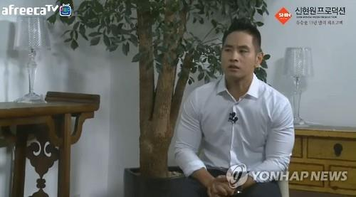 Steve Yoo  speaks during an interview broadcast live on Africa TV, a South Korean online video-sharing service, on May 19, 2015. (image: Yonhap)