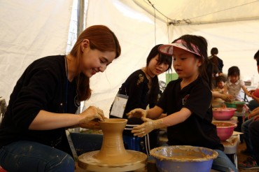 Mungyeong Traditional Tea Bowl Festival Growing Bigger, Wraps Up with 230,000 Visitors